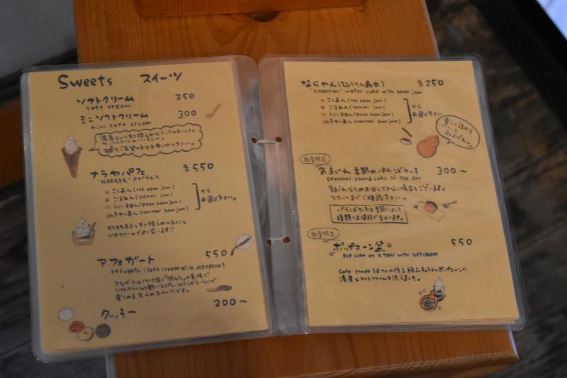 追隨創業於江戸時代的老牌旅館風格,設有足湯的人氣咖啡廳!