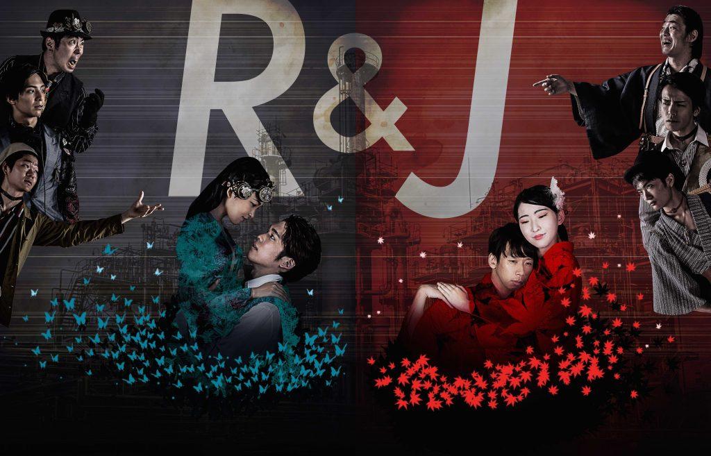 世界を目指すオール川崎プロジェクト『カワサキ ロミオ&ジュリエット』