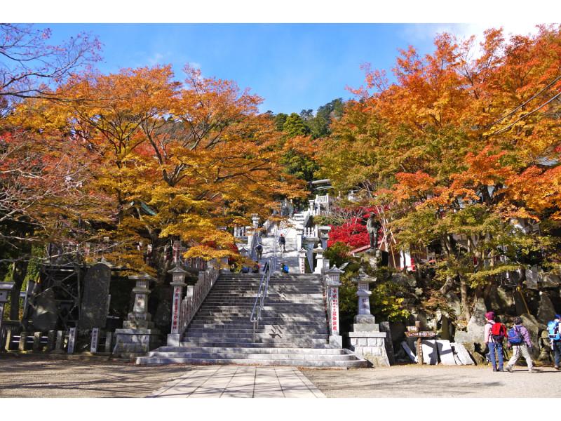「日本遺産」に登録!「大山詣り」を体験