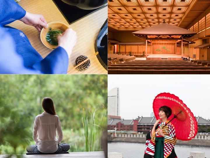 日本の伝統文化を体験して「和」の心に触れる
