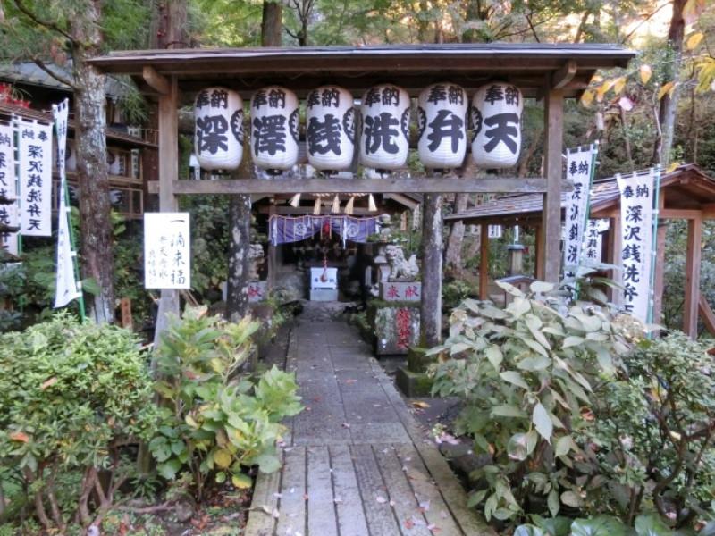 人生の様々な願いを叶える、箱根のパワースポット4選