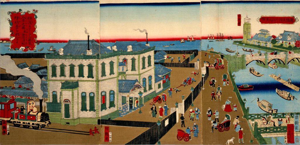 【横浜】およそ150年前の横浜のハイカラ風景