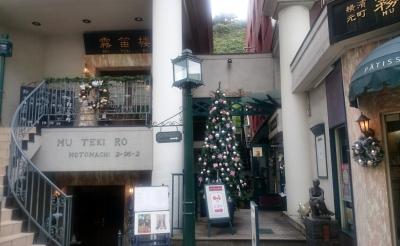 商店街振興組合 元町クラフトマンシップ・ストリート