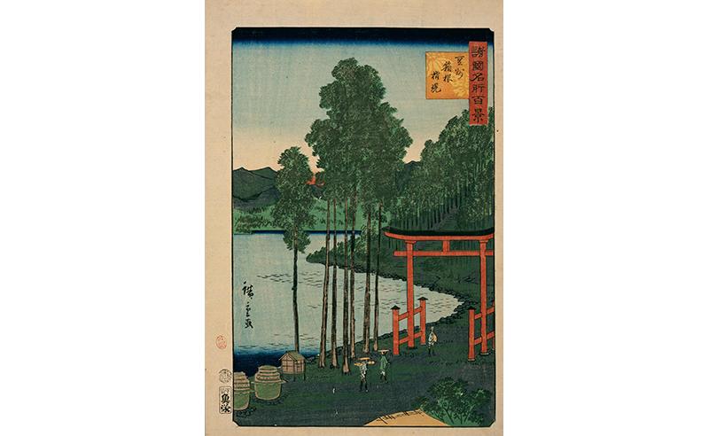 【箱根】東海道を旅する人々を見守ってきた鳥居