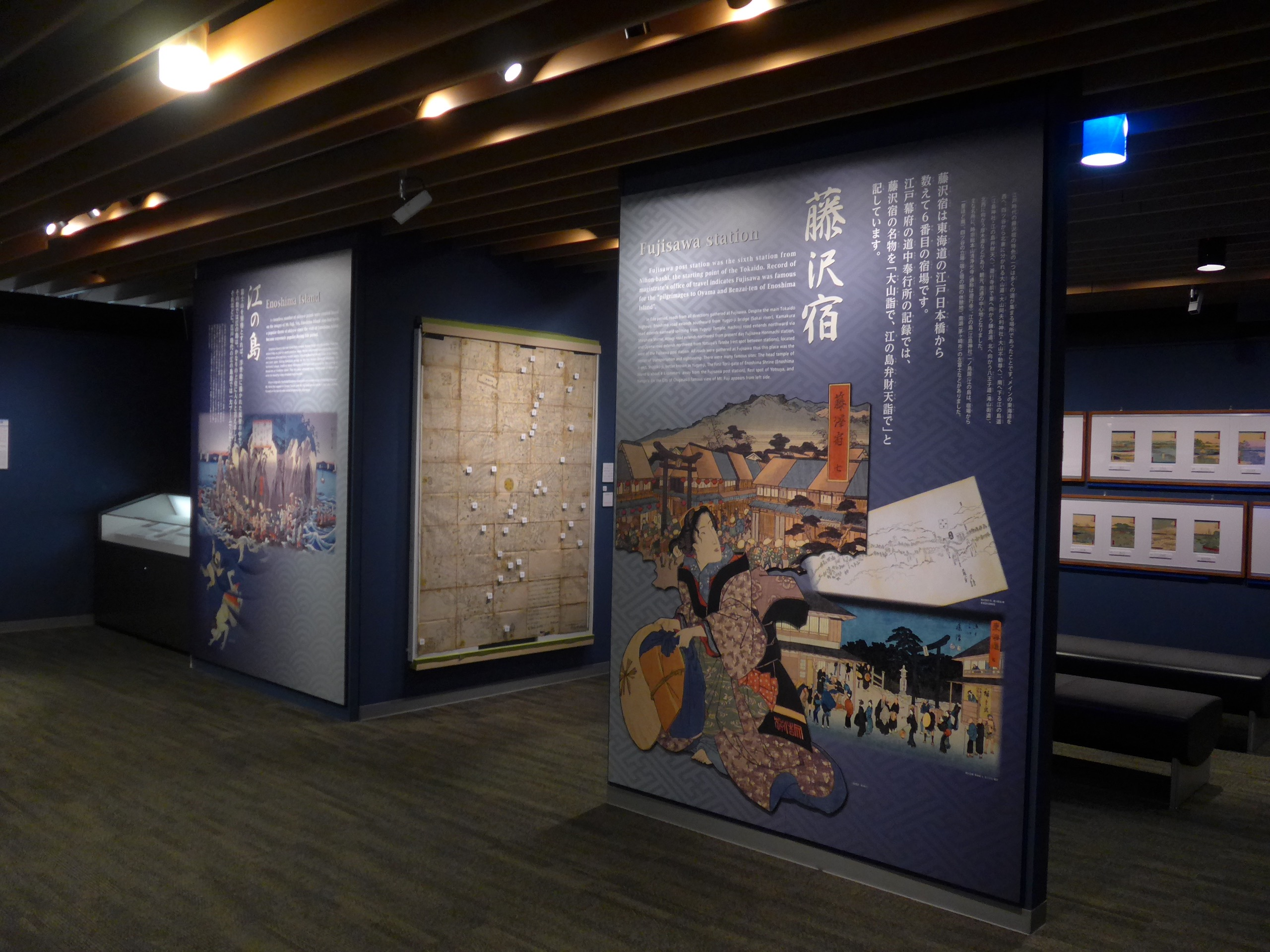 富士,江之岛,七里滨。参观浮世绘的舞台,来到藤泽!