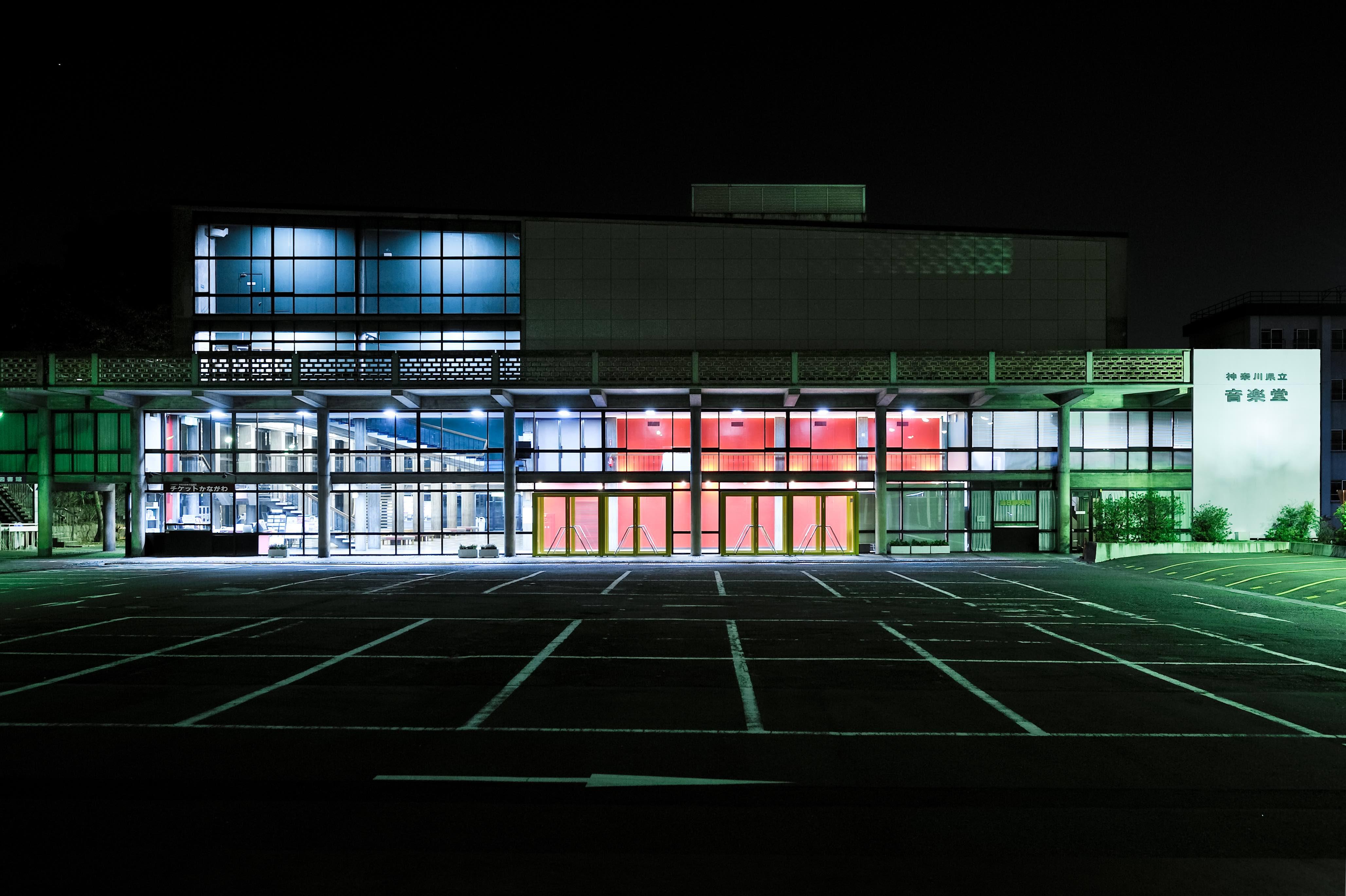 """""""木堂""""又回来了!神奈川县立音乐厅重新开放"""