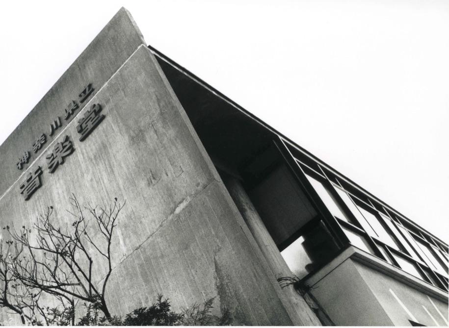 「木のホール」が帰ってきた! 神奈川県立音楽堂リニューアルオープン