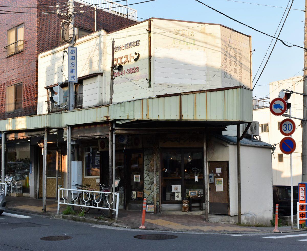 tenjishitsu:Tür aus Holz(トゥアーアウスホルツ) 山元町