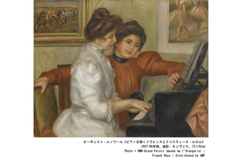 パリを愛し芸術に魂を捧げた画家たちの名作約70点が、横浜に!