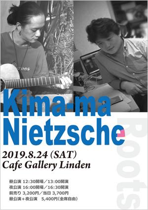 Kima-ma Nietzsche LIVE 『Roots』