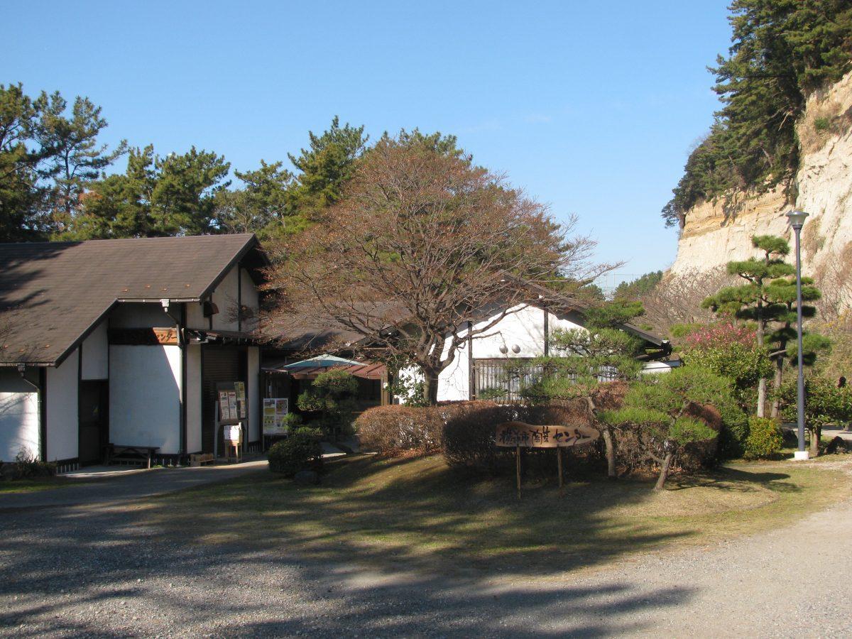 横浜市陶芸センター