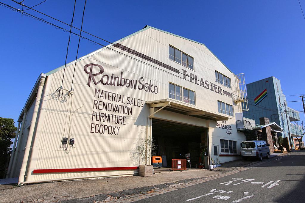 レインボー倉庫 横浜