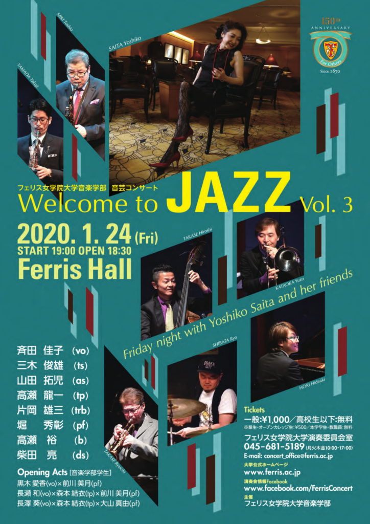 Welcome to JAZZ Vol. 3