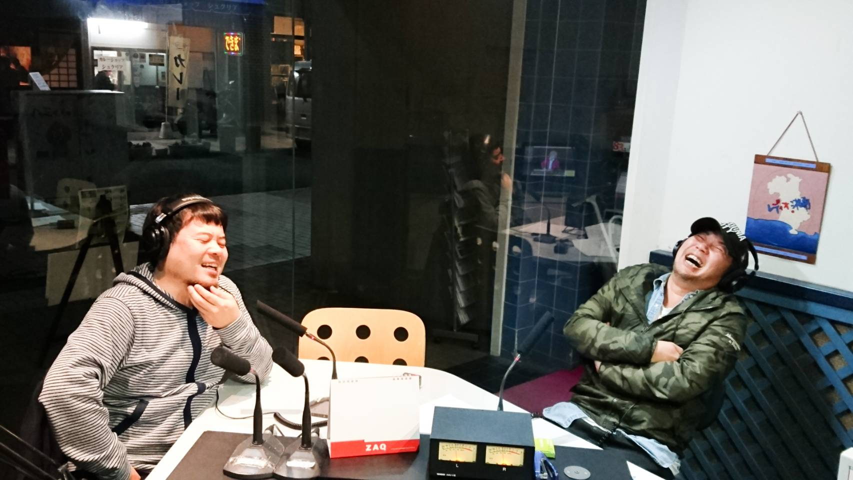 """Shonan departure! """"Double Planet"""" that radio and WEB collaborate"""