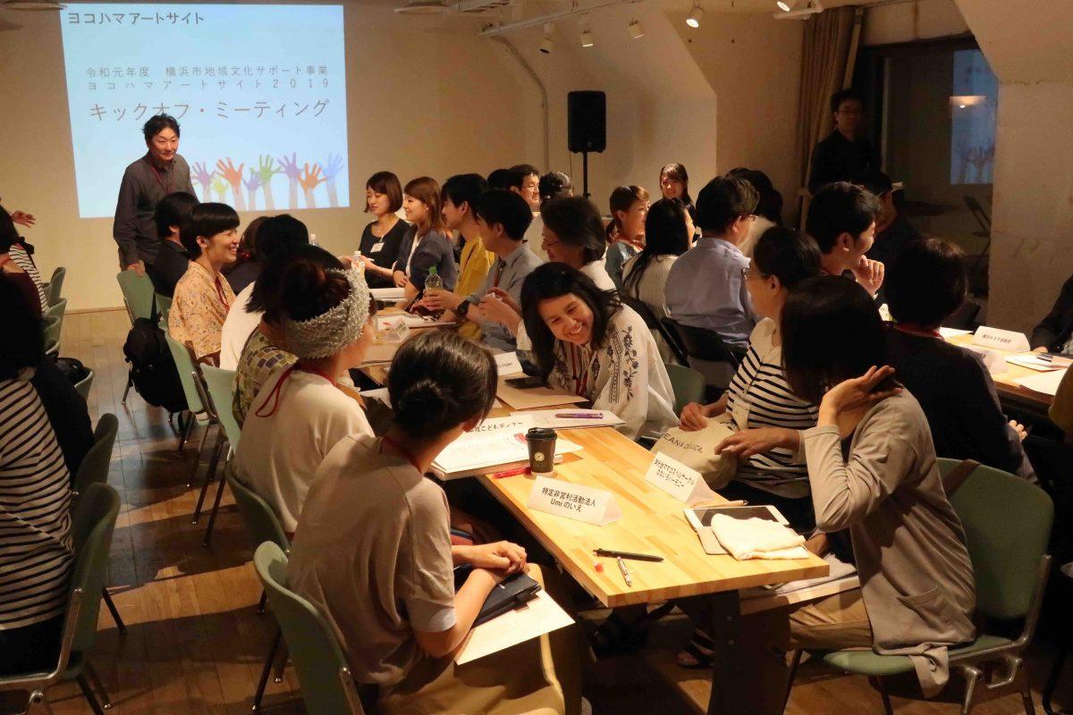 從小型劇場開始的ST現貨橫濱的挑戰!