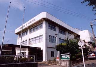 横須賀市立青少年会館