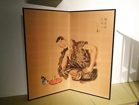 冈本太郎和他的父母一平和加奈子。跟随一个生活在艺术中的家庭的脚步