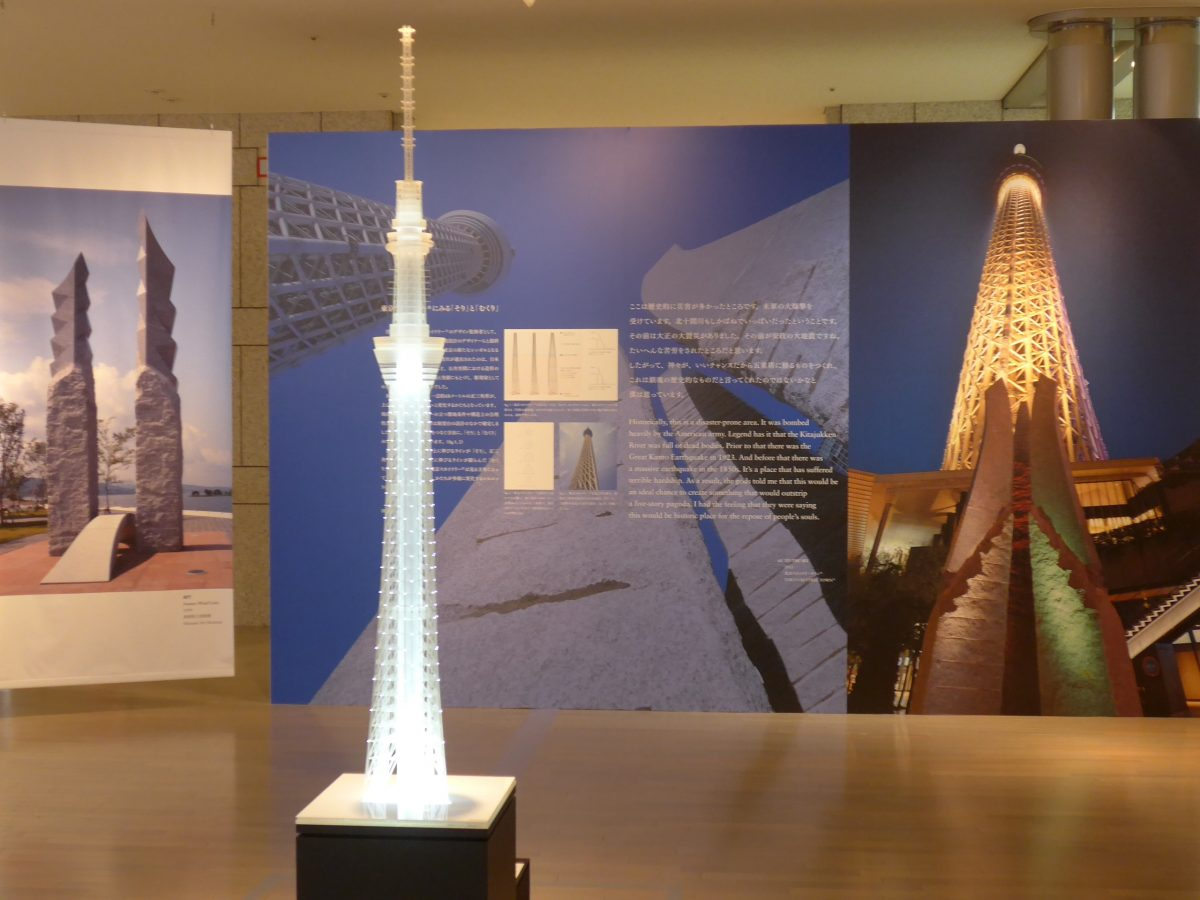The Tokyo Sky Tree® shape was born here! `` Shape with sled '' released at once