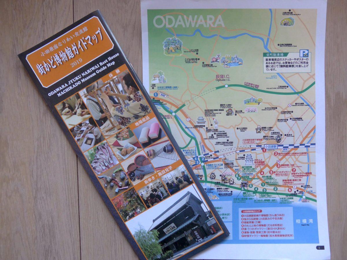歩いて、みて、きいて、味わって。小田原の歴史と魅力を五感で堪能!