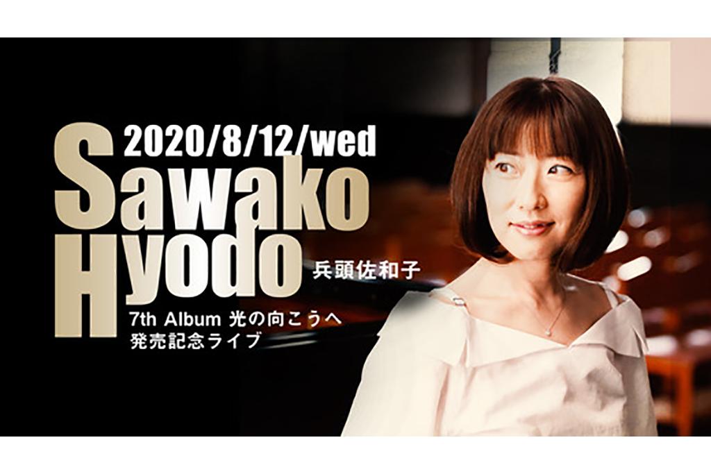 日本人初!国際作曲賞グランプリ受賞のピアニストが贈るスペシャルライブ