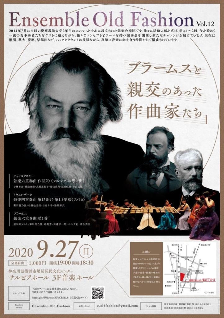 【d】  Ensemble Old Fashion Vol.12