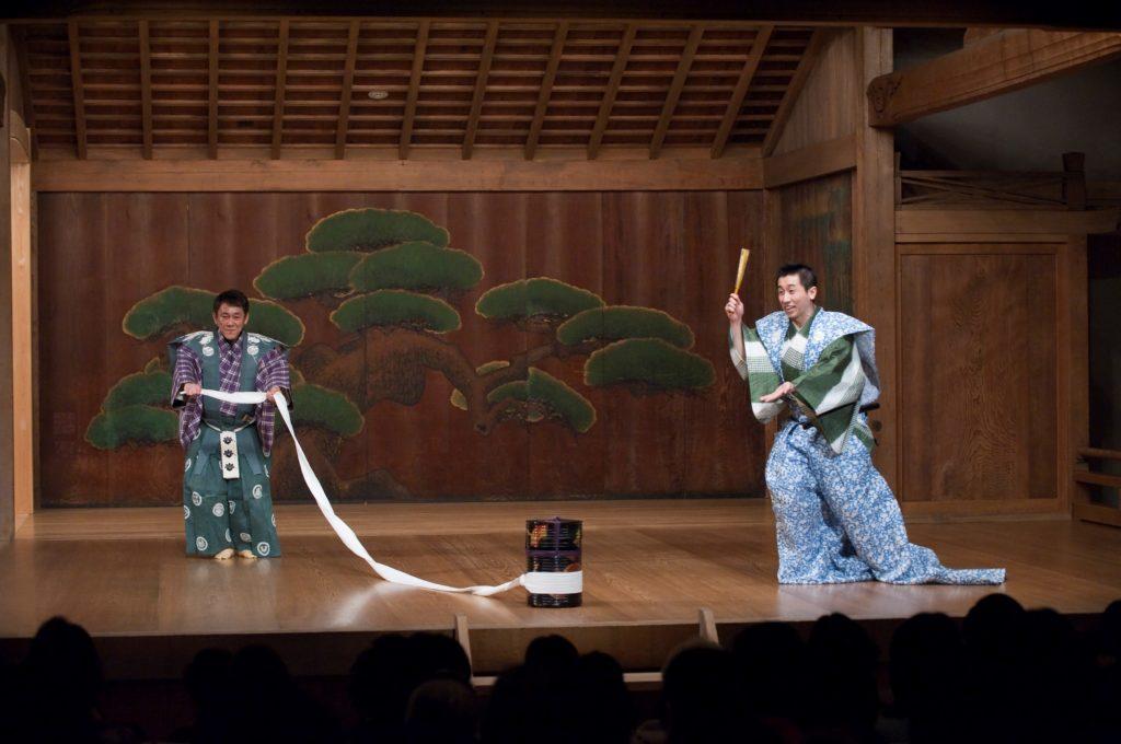 【d】  横浜能楽堂 普及公演 「横浜狂言堂」