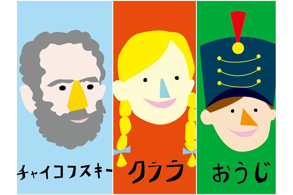 0〜3歳児向け! ピアノ・紙芝居・人形劇をオンライン(無料)で楽しもう!