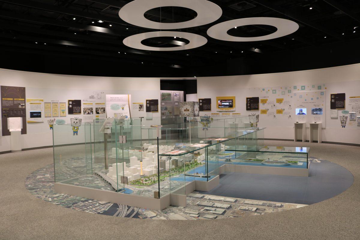 開館20周年記念!今まで開催してきた企画展のチラシや貴重な所蔵資料を展示
