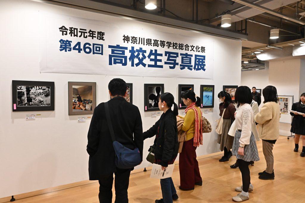 【d】  県高総文祭 第47回高校生写真展