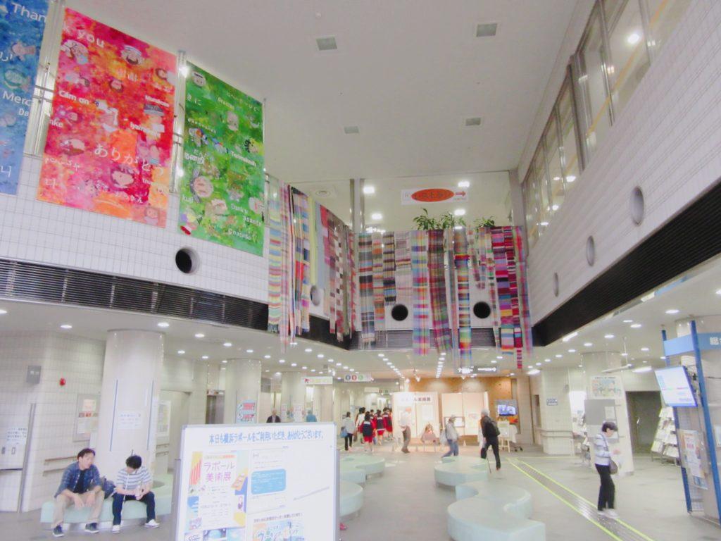 【d】  横浜ラポール芸術市場 ラポール美術展
