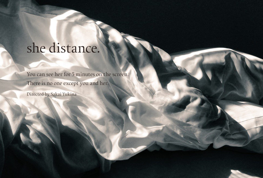 【d】  酒井幸菜 配信作品企画『she distance.』
