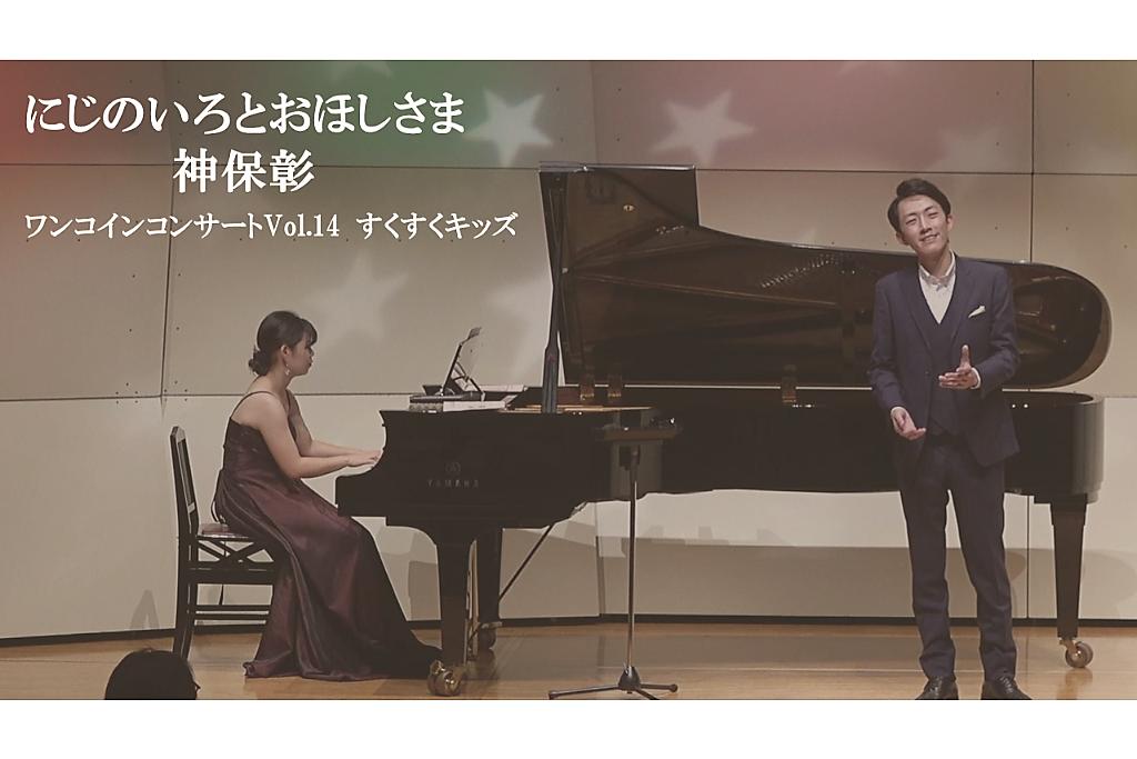 旭区民文化センター・サンハートがコンサート動画を配信中!