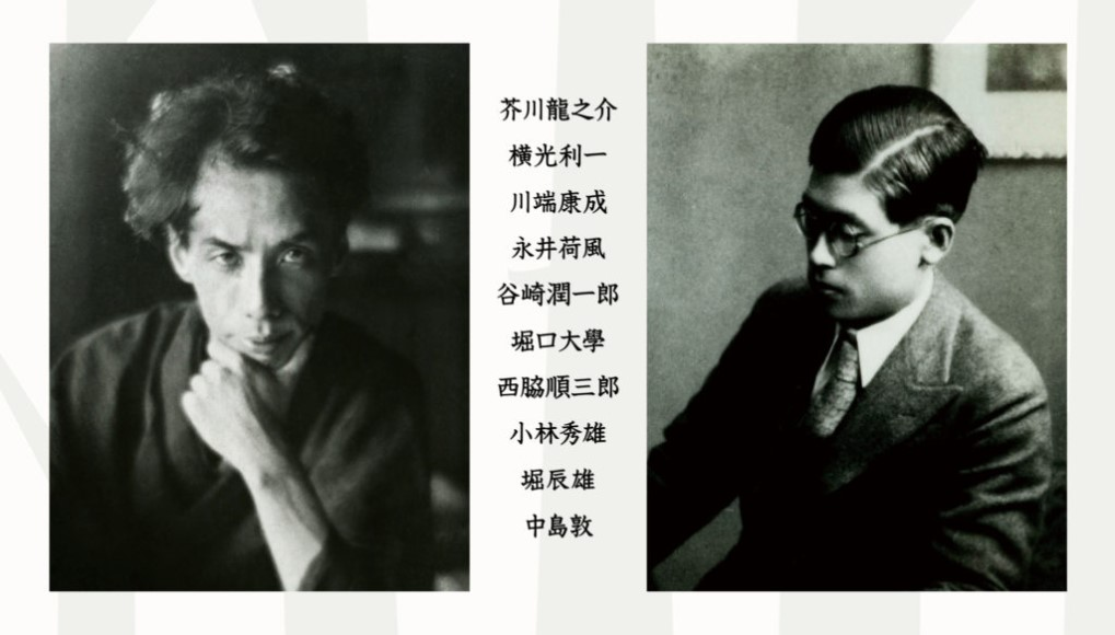 【d】  文学の森へ 神奈川と作家たち展 第2部 芥川龍之介から中島敦まで