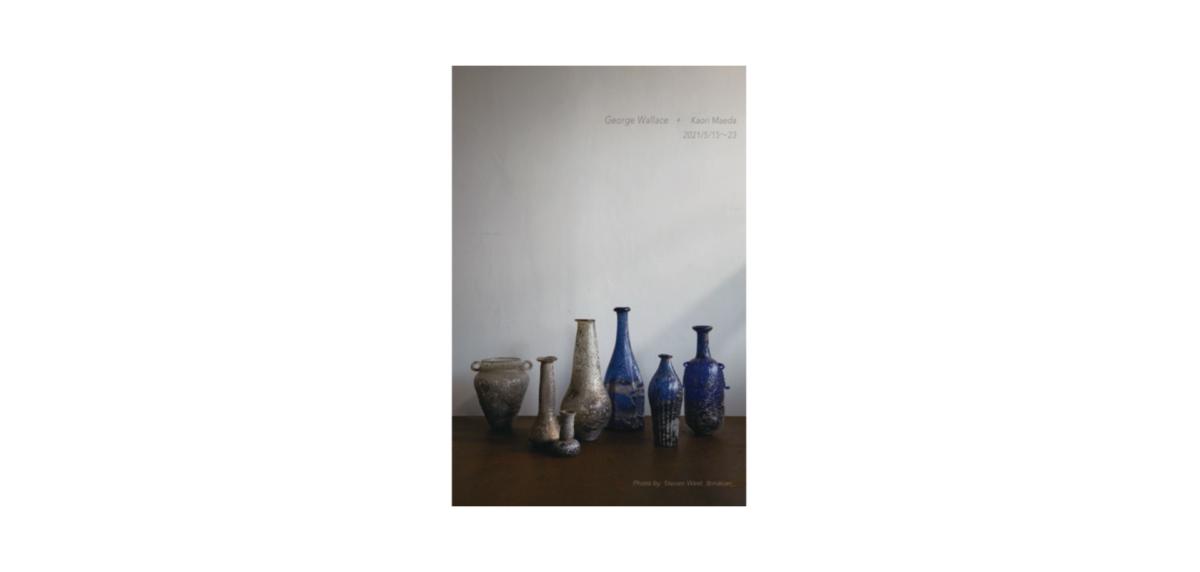 由比ガ浜海岸近くのギャラリーでリトグラフと硝子の展示