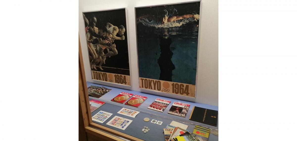茅ヶ崎市史ブックレット「CHIGASAKI 1964 高度成長の時代」との連動企画開催