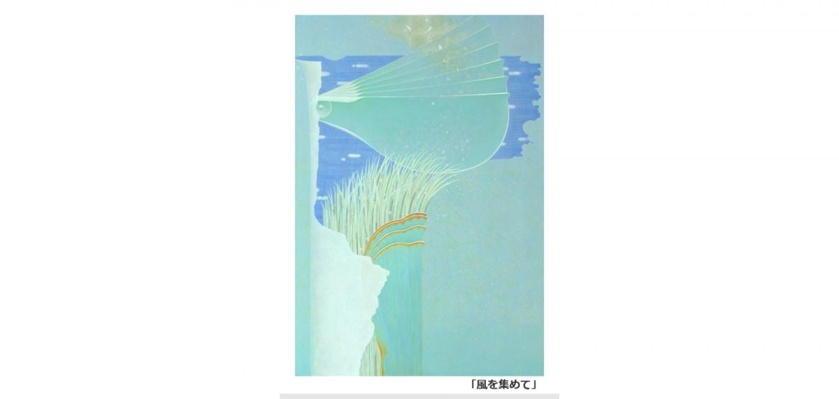 キャンバスに再構築された永井氏の感情表現をお楽しみください。