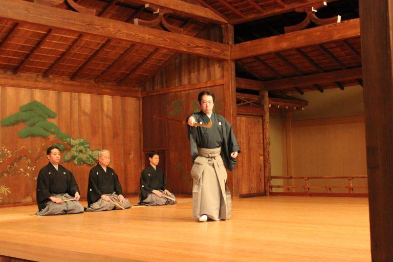 横浜能楽堂開館25周年記念公演 身近に親しむ能楽堂 仕舞鑑賞