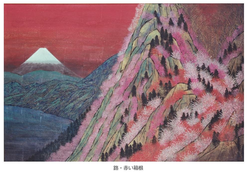 アジア、アメリカを巡り外国の文化を通して日本人のルーツを探求してきた画家が、日本の叙情を心象風景として表現した作品を展示