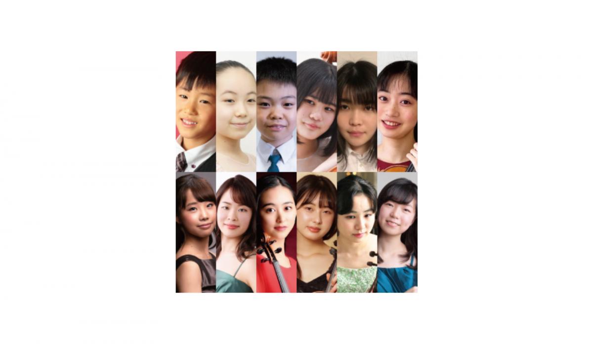 未来にはばたく若い才能、ぜひ応援してください!サマー・コンサート開催!!