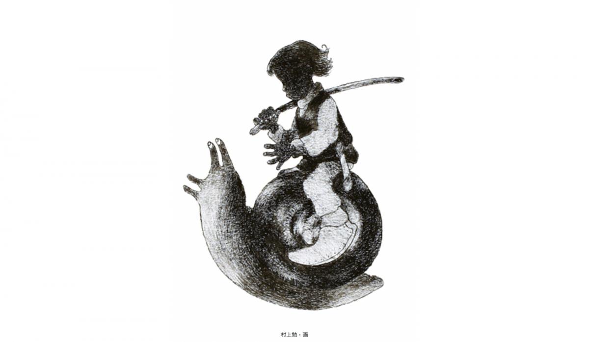 「コロボックル物語」「本朝奇談(にほんふしぎばなし) 天狗童子」の創作秘話を公開