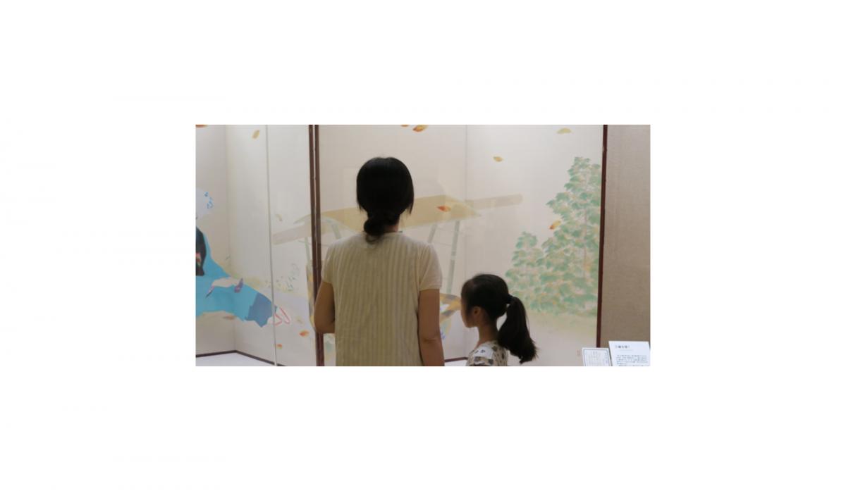 市内に在住した日本画の巨匠宅跡にある美術館で、作品を鑑賞できます