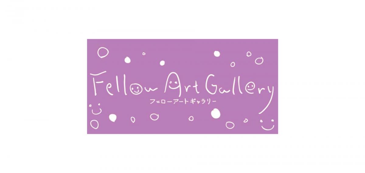 神例幸司の刺繍による表現を紹介「Fellow Art Gallery vol.43 神例 幸司 展」